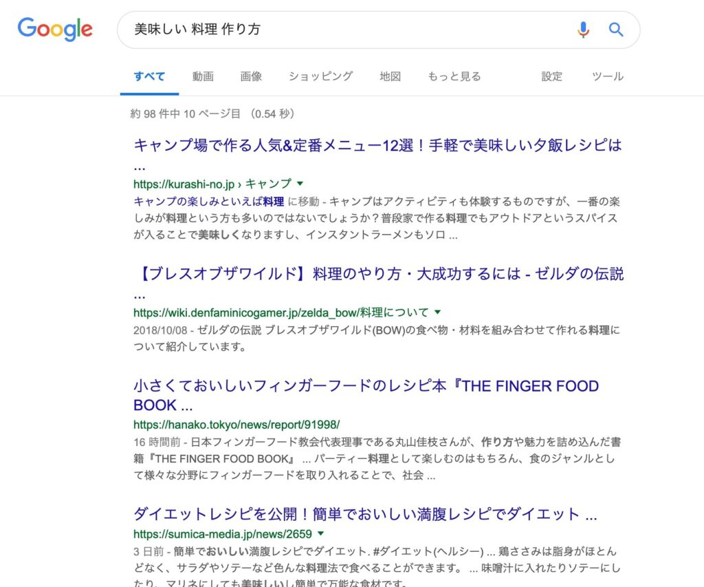 美味しい料理の作り方の検索結果10