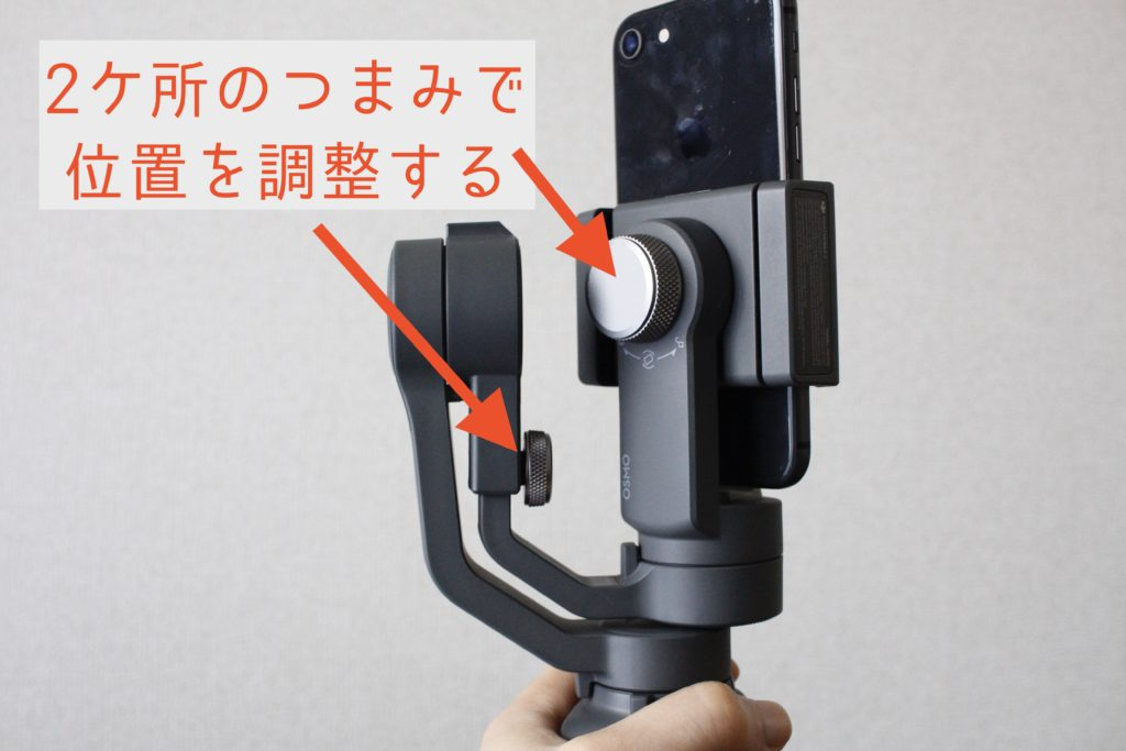 Osmo mobile2の画像