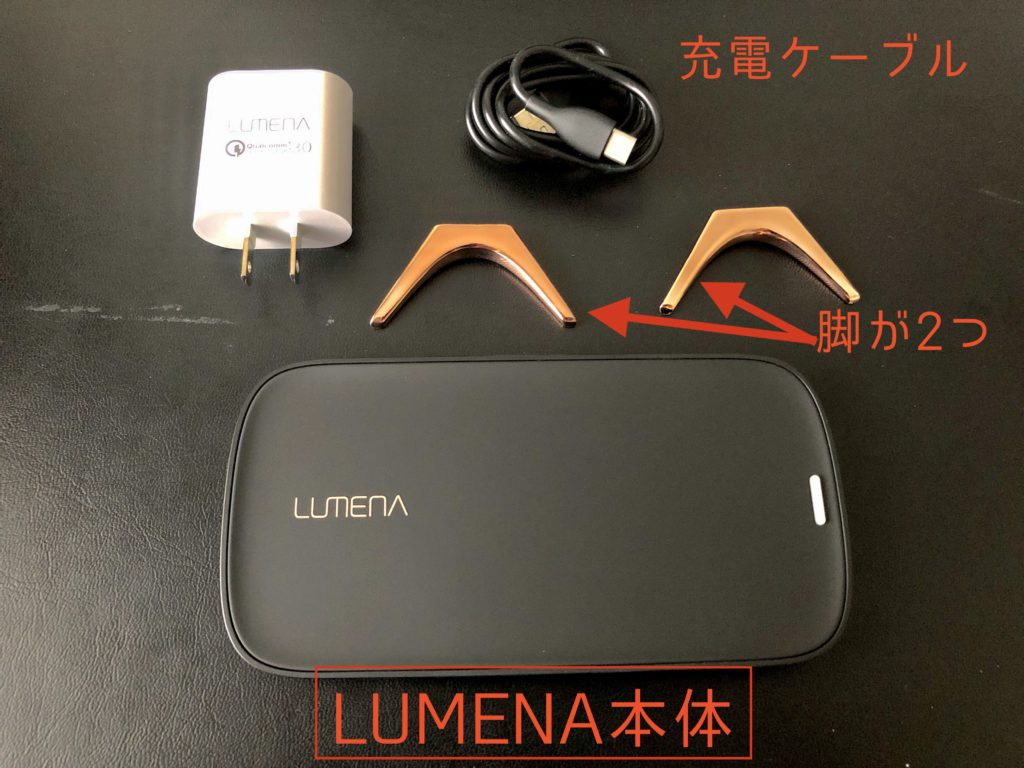 lumena w1の画像