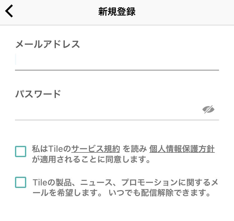 Tileアプリの解説画像